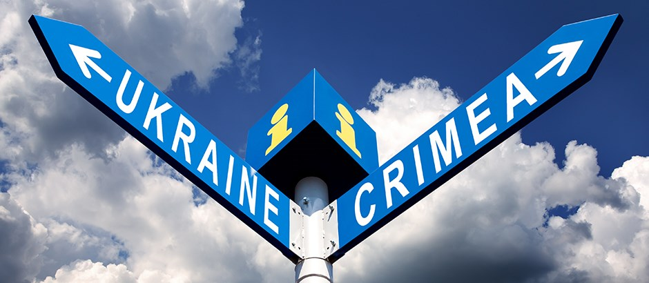 ukraine crimea sign