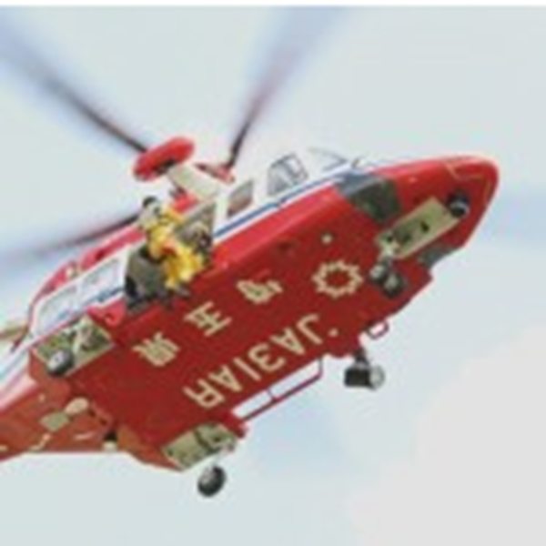 Delivery of 50th AW139 to Japan